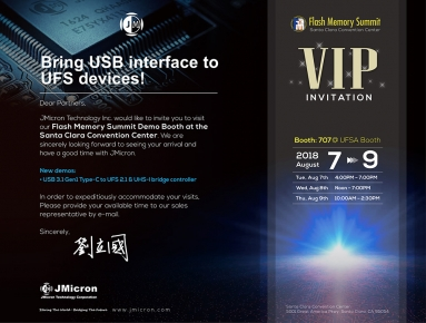 JMicron's Invitation for our Flash Memory Summit Booth at the Santa Clara Convention Center